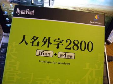 DSCN2739.jpg