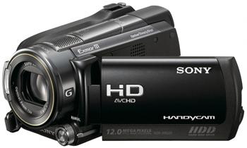 Sony_HDR-XR520V_Vanity350.jpg