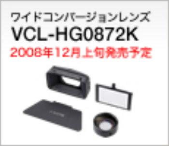 img_vcl_hg0872k~1.jpg