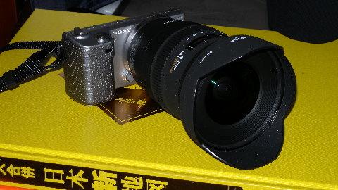 DSCN9139.JPG